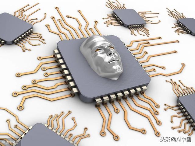 人工智能白皮书(新一代人工智能白皮书)