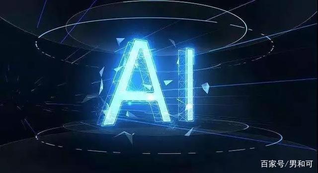 人工智能机器人电销(ai电销机器人的市场哪里找)