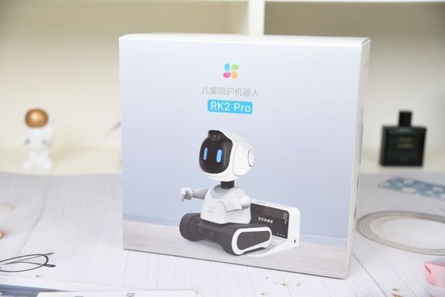 家用人工智能机器人(人工智能医疗机器人)