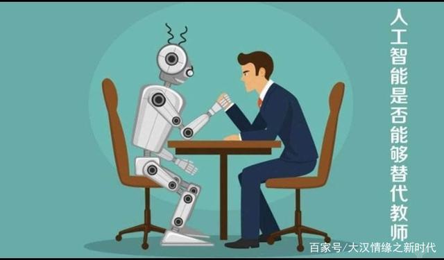 人工智能 人事(人工智能的发展)