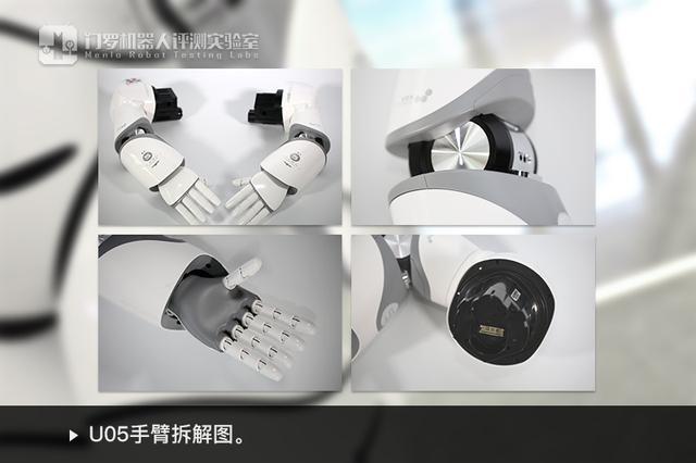 迎宾人工智能机器人(迎宾机器人设计)