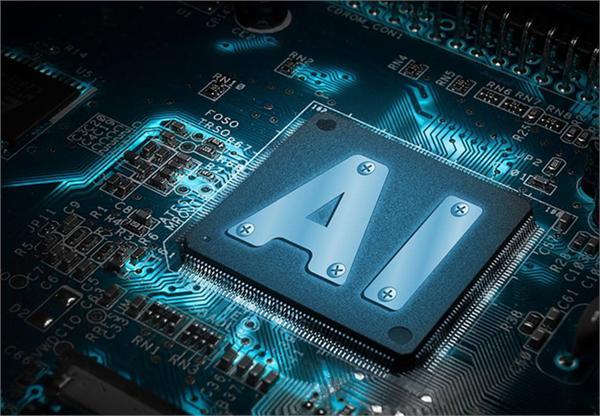 人工智能 核心技术(人工智能技术的核心内容包括)