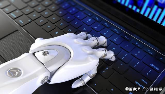 会计人工智能(会计人工智能未来的发展趋势)