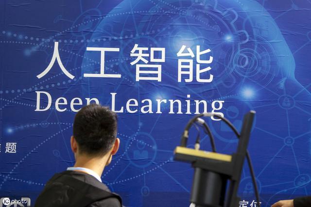 有人工智能专业的大学(自考人工智能专业)