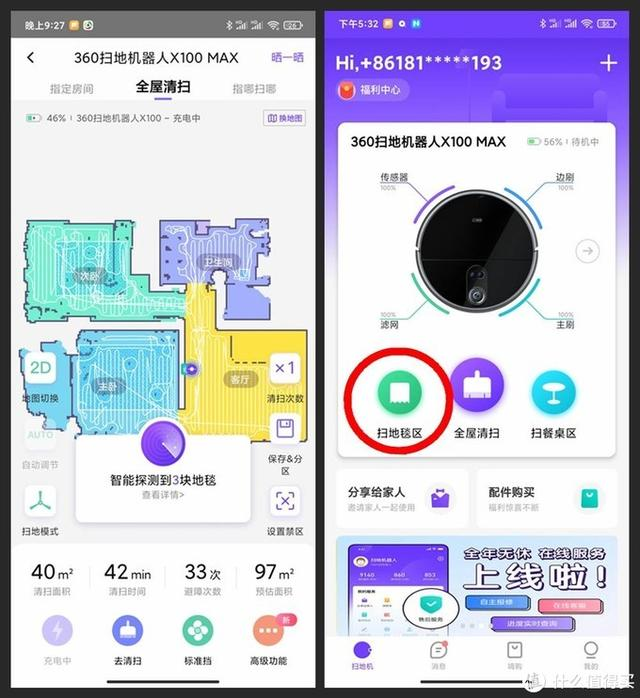 智能机器人购买(中国十大工业机器人公司排名)
