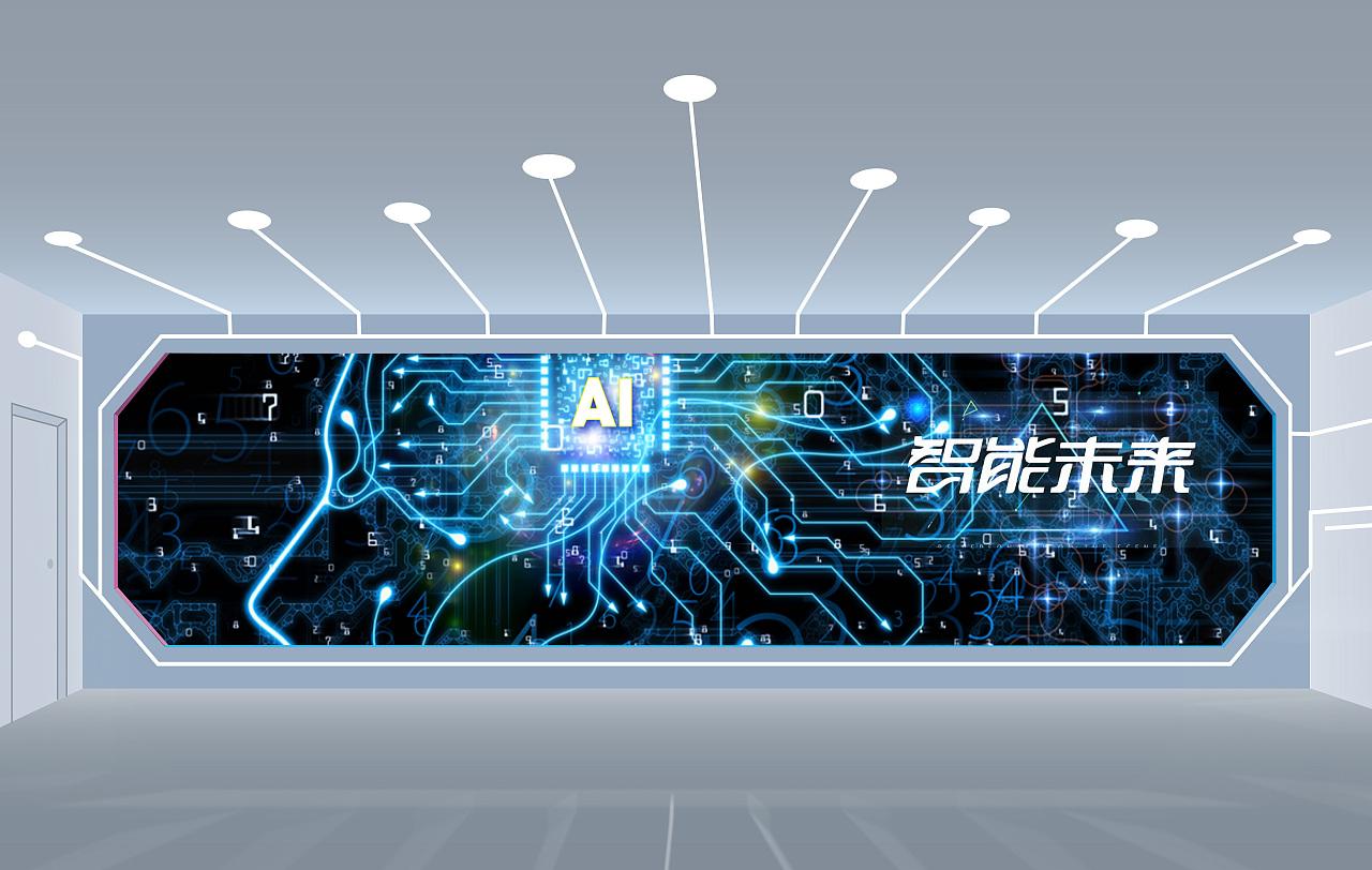 北京学习人工智能的简单介绍