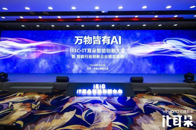人工 智能创新 公司(杭州纽洛斯人工智能有限公司)