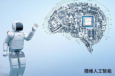 哪些是人工智能(人工智能的优缺点10点)