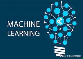 人工智能的基础知识(人工智能的应用有哪些)