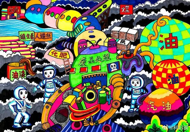人工智能科幻画(人工智能科幻画4开纸)