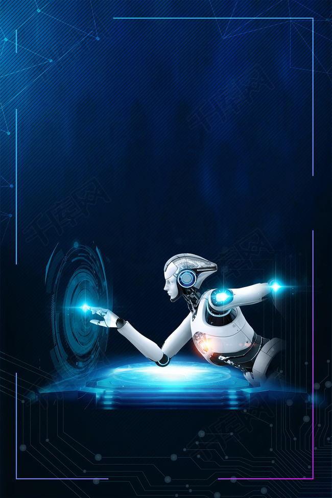 未来人工智能的发展(未来人工智能与人类的关系)