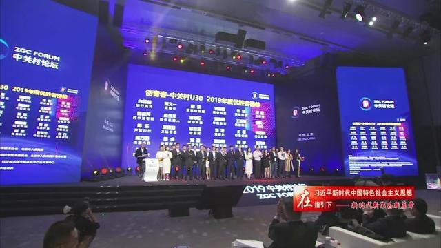 北京人工智能企业名单(国内人工智能公司)