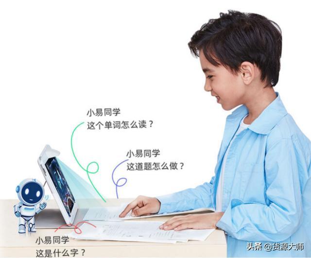 ai智能学习器的简单介绍