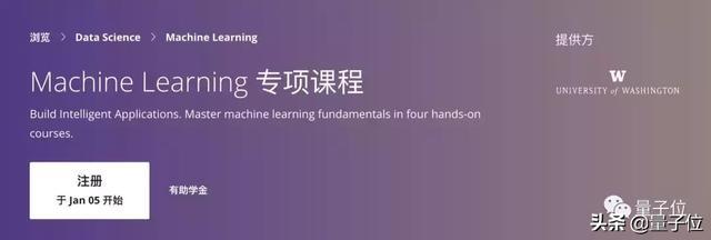 ai 人工智能课程(人工智能专业主干课程)