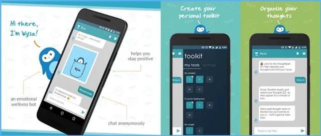 智能ai机器人app(智能接单机器人)