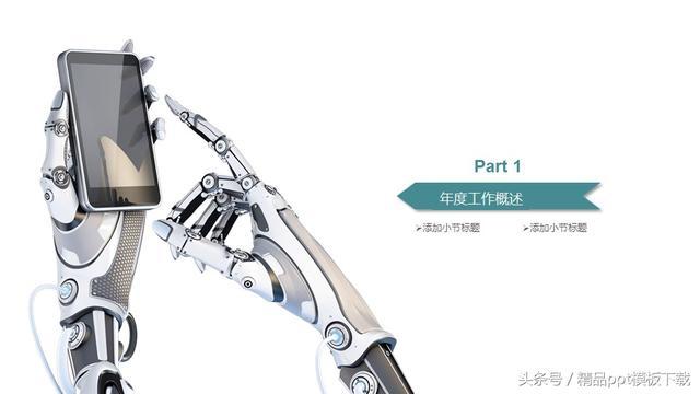 人工智能ppt中学生(初中生学人工智能容易吗)