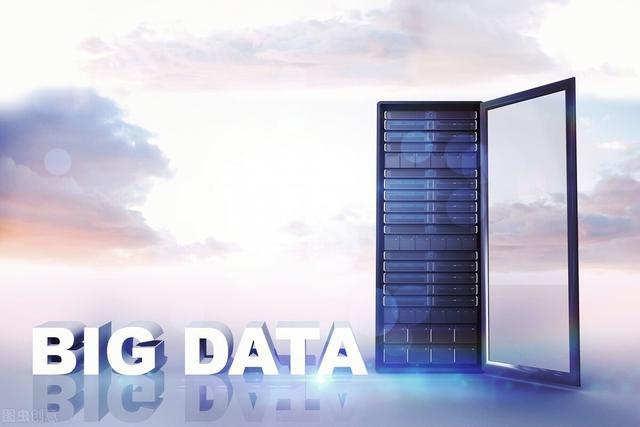 人工智能 大数据(大数据属于人工智能的什么层)
