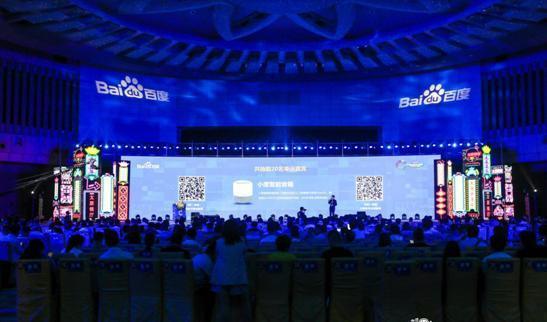 杭州 人工智能企业(杭州人工智能小镇官网)